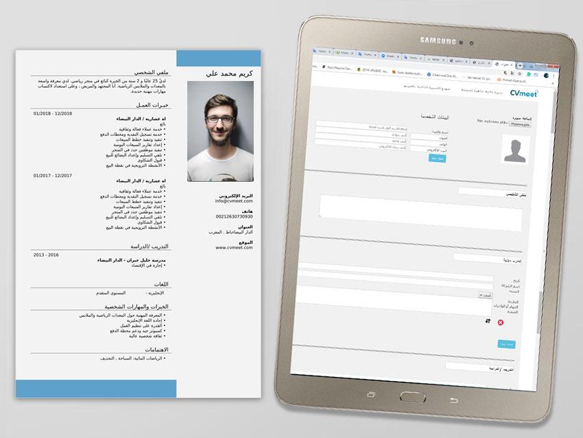استئناف العربية